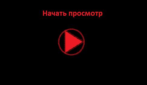 полный фильм аватар онлайн: